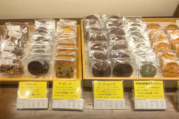 いろいろな焼き菓子